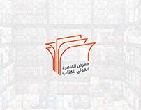 Cairo International Book Fair Logo Design