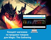 Magic: The Gathering online-shop concept