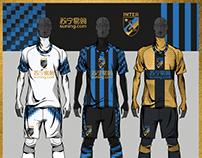 Inter 2021/22 - Suning Concept