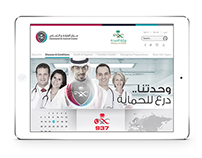 MOH CCC Website