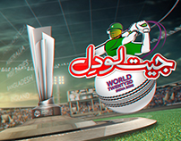 T20_WorldCup Title 2016