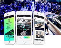 Weltmeister Portal @ Beijing Auto Show 2018 威马汽车