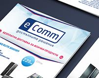 E-Comm Brochure and logo design