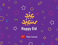 Happy Eid Tyepface 2019