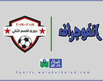 Egy 2nd Division