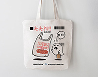 greenpeace bag