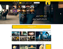 Al7ara.tv Website