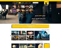 Al7ara.tv Website