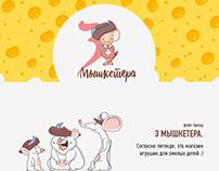 3 Mouseketeers