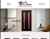 Bona doors website