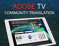 Adobe TV /// Translation Community