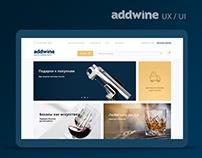 Addwine website redesign