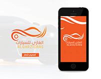 الغازي للسيارات | ALGHAZI CAR