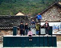 China guizhou