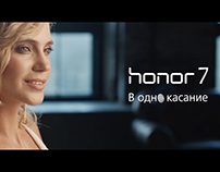 Huawei Honor 7 Ad