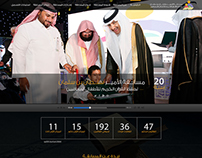 WEBSITE || Prince Sultan Ibn Salman Quraan Competition
