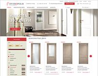 Shop design, дизайн интернет-магазина дверей Dveropolis