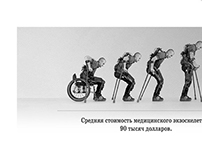 "concept ""Festival of People with Disabilities"""