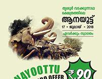 Nivedyam Pure Vegetarian Restaurant Combo Offer Poster