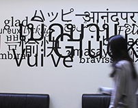 Art Text Wall Graphic Installation