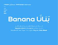 RTL-Banana خط بنانا