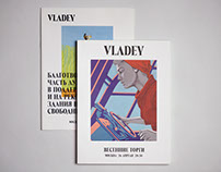 VLADEY Auction, catalogue