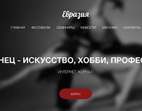 """Art Holding """"Евразия"""""""