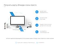 Credit cards landing page and register form design