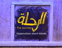 The Journey - الرحلة