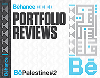 Behance Portfolio Reviews Palestine #7 BePalestine#2