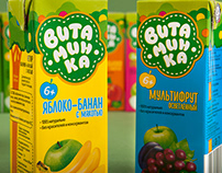 Vitaminka. Packaging of children' juices