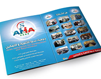Brochure sama