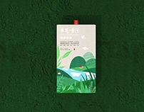 《禾觅·青汁》品牌包装设计