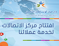 Dar Maiar Insurance Broker Posts