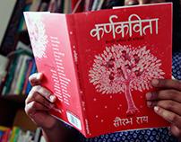Karnakavita: A Book