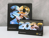 Corporate calendar design