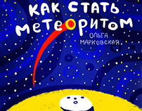 How to become a meteorite