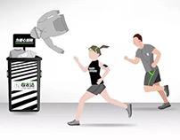 Shanghai Marathon + Dounation bin