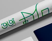 Horizons Branding