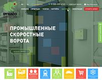 DYNACO - industrial high-speed doors   Web site
