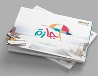 book Ejazah 2017