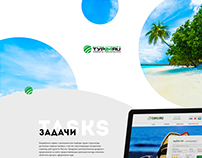 Website and landing pages development for the travel co
