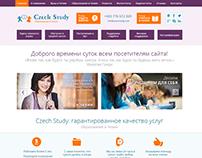 Czech Study образовательный портал