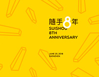 Brand Experience Design of SUI 8th Anniversary
