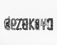 Dezakaya handlettering logo