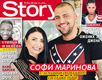 Story magazine cover 2016