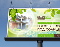 Аdvertising campaign for Honka