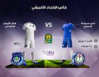 football match poster
