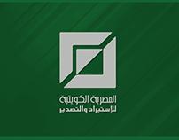 Egyptian kuwaiti For Trade Logo