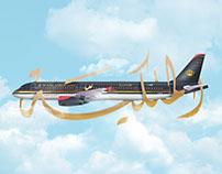 CDC (RJ airline contest)